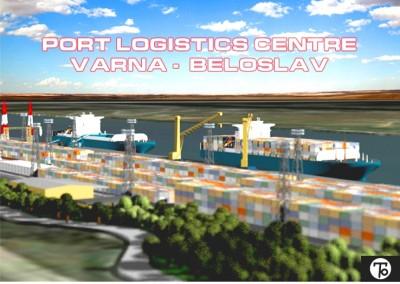 Port Logistic Center Varna-Beloslav